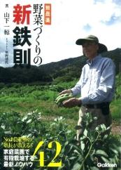 book20120622